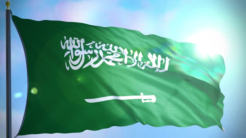 Flag of Saudi Arabia | Shutterstock HD Video #1009939184