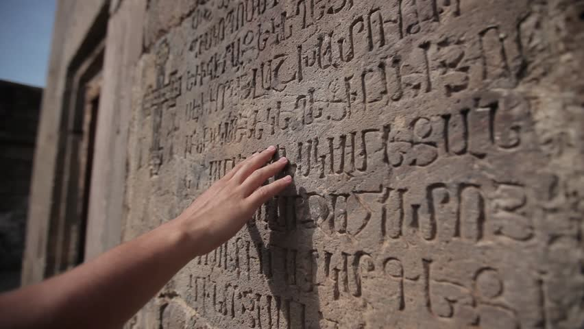 Mans hand Inscriptions on the wall old, texture, vintage, design, dark, surface, art, calligraphy, letter, ancient