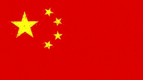 Chinese flag particle background flag