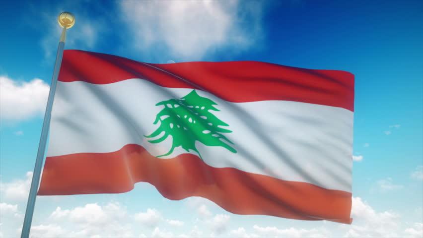 Lebanon Flag Waving 3D Rendering Blue Sky Background - Seamless Loop 4K | Shutterstock HD Video #1012043804