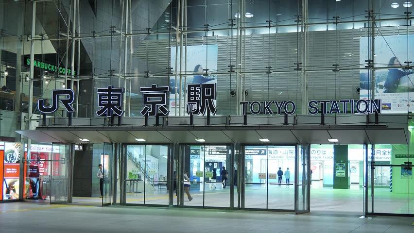 Tokio station by night - TOKYO / JAPAN - JUNE 17, 2018 #1013134694