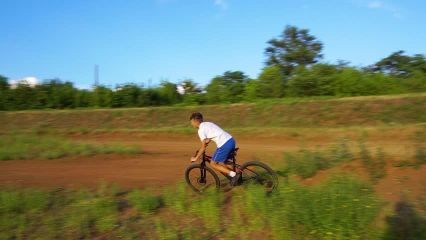 Bike sport mountain bike ride | Shutterstock HD Video #1013667014