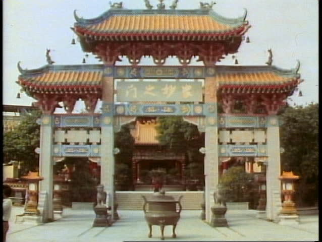 HONG KONG, CHINA, 1982, The New Territories, a main Buddhist Temple gate