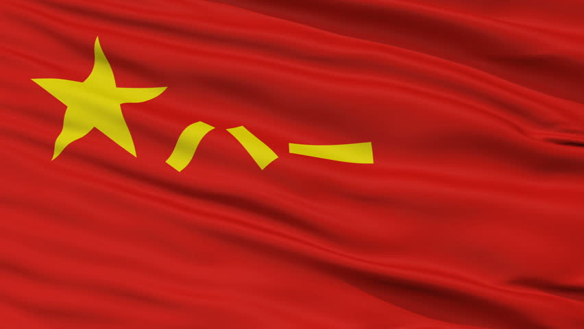 Peoples Liberation Army Peoples Republic Of China Flag, Closeup View Realistic Animation Seamless Loop - 10 Seconds Long