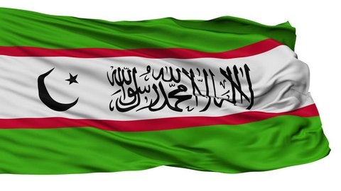 The Islamic Renaissance Party Of Tajikistan Flag, Isolated View Realistic Animation Seamless Loop - 10 Seconds Long