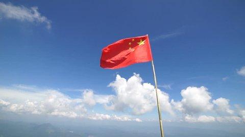 Chinese flag Chinese flag