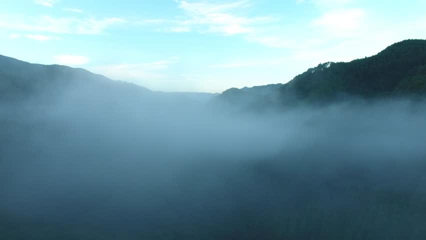A sea of cloud in kyusyu Japan011 #1016350774