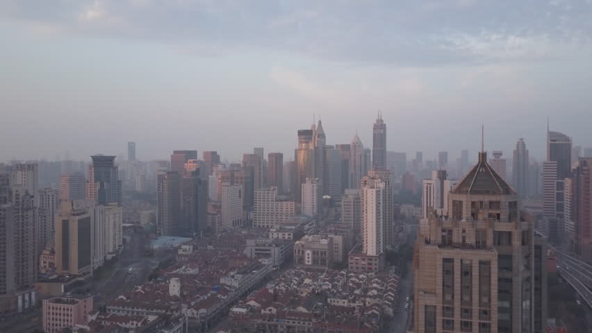 Shanghai China Circa-2017, daytime aerial view of the cityscape | Shutterstock HD Video #1020058444