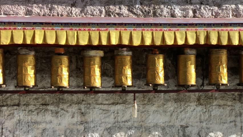 The prayer wheel of the Potala Palace, Lhasa, Tibet  | Shutterstock HD Video #1022039764