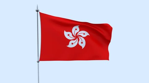 Flag of the country   Hong Kong  flutters against the blue sky. 3D rendering