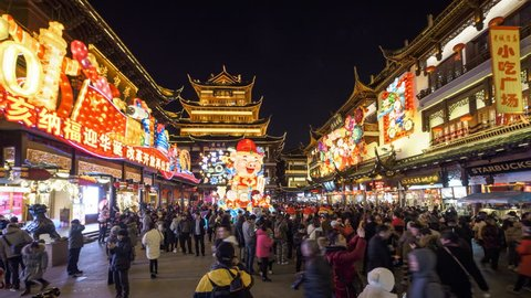 Shanghai, China - Jan. 26, 2019: Lantern Festival in the Chinese New Year( Pig year), night view of colorful lanterns and crowded people walking in Yuyuan Garden.