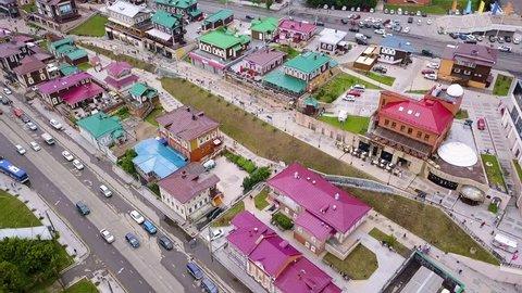 Russia, Irkutsk - July 26, 2018: 130th quarter (also Irkutsk settlement), Irkutsk, Russia, From Drone
