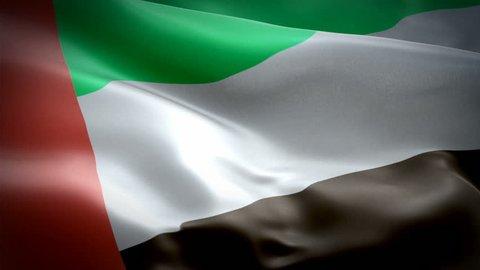 United Arab Emirates waving flag. National 3d UAE flag waving. Sign of United Arab Emirates seamless loop animation. UAE flag HD resolution Background. United Arab Emirates flag Closeup 1080p Full HD