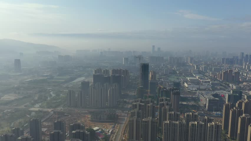 4K aerial view footage of Fuzhou city in China | Shutterstock HD Video #1028136194