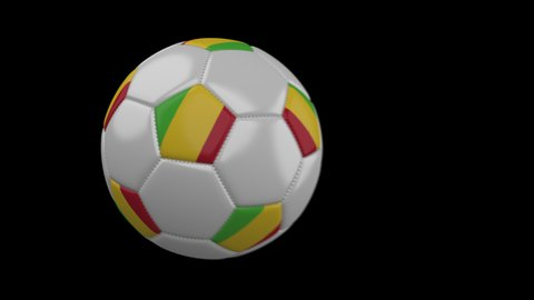 Soccer ball with flag Mali flies past camera, slow motion blur, 4k footage with alpha channel