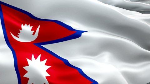 Nepal Flag Transitions flag video waving in wind. Realistic Nepali Flag background. Kathmandu Nepal Flag Looping Closeup 1080p Full HD 1920X1080 footage. Nepal EU European country flags