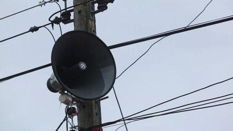 speaker horn countryside 15 Watts