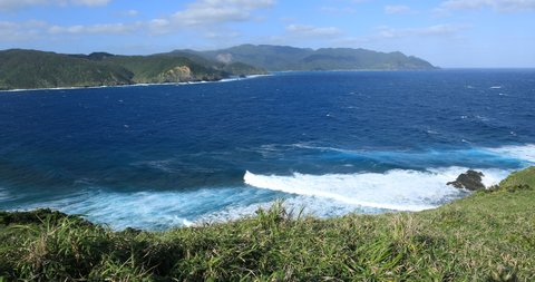 the promontory near the blue ocean. Amami oshima district Kagoshima Japan - 05.21.2019