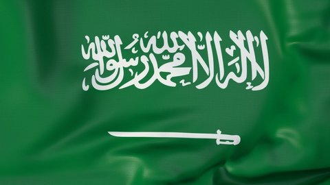Official flag of Saudi Arabia in the wind. 4K video