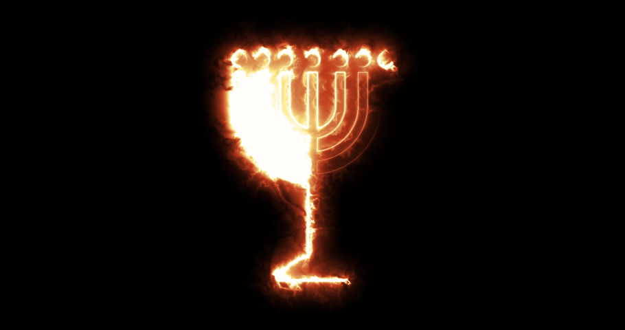 4 different judaism symbol animations | Shutterstock HD Video #1046905984