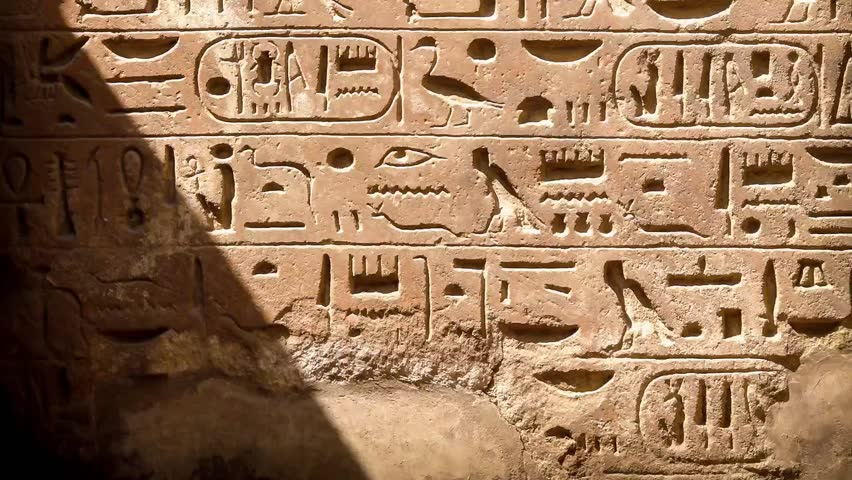 Hieroglyphics detail at the Karnak Temple Complex in Luxor (Egypt)