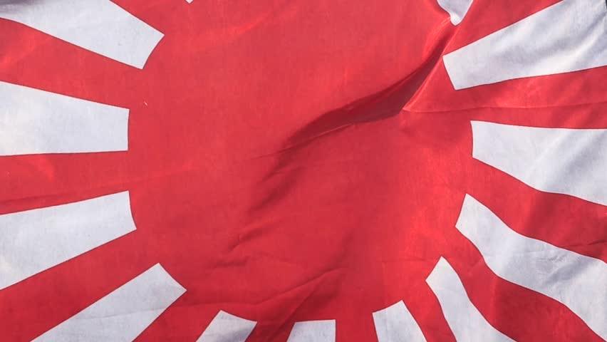 Japan Rising Sun Flag. Slow motion | Shutterstock HD Video #10976267