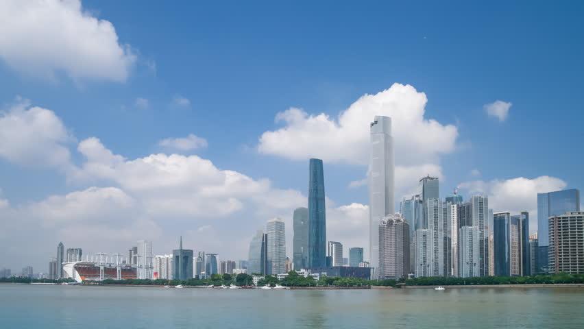 Cityscape of guangzhou,China