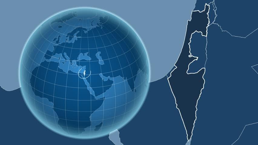 Israel Shape Animated On The Elevation Map Of The Globe Stock - Globe elevation