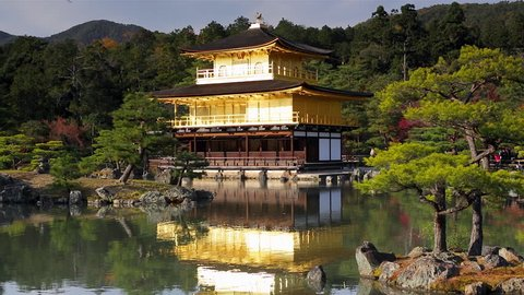 Kinkaku-ji or Golden Pavilion, Kita-ku, Kyoto, Kansai, Japan - 01/12/2015