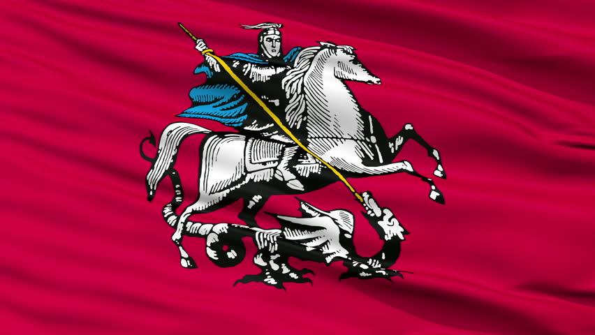 Resultat d'imatges de moscow flag