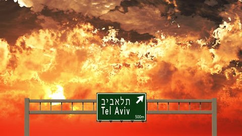 4K Passing Tel Aviv Israel Highway Sign in the Sunset 3D Animation