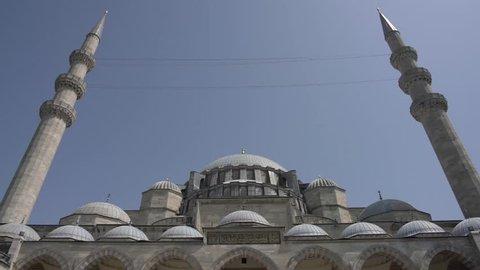 Suleymaniye Mosque Outside