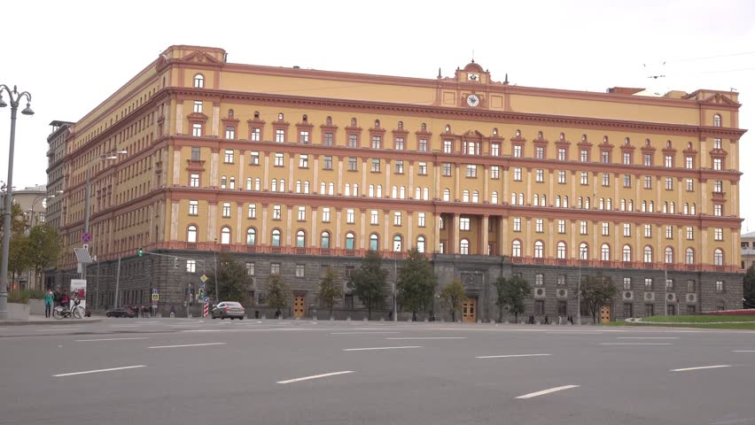 Russian Federal security service FSS or FSB, former Soviet KGB, headquarters in Moscow establishing shot. Lubyanka Square. 4K video