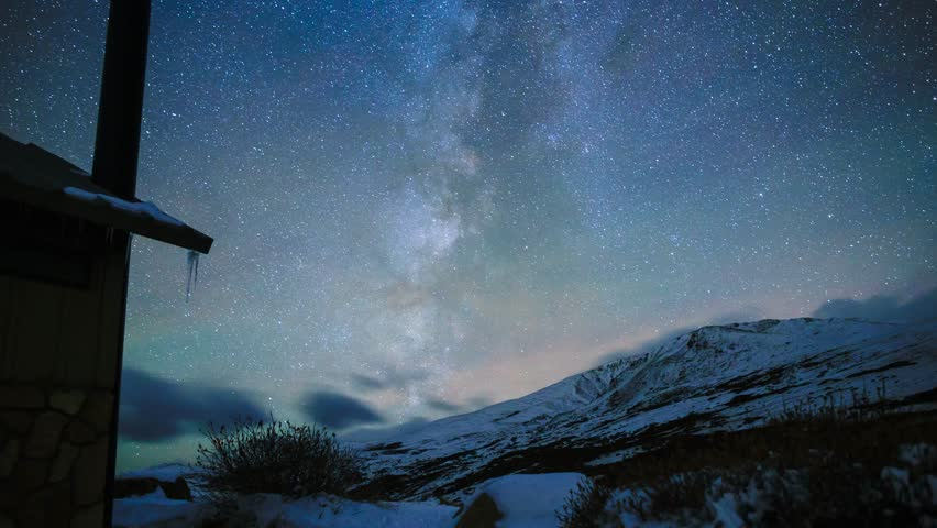 Header of airglow