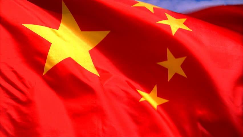 Closeup of China flag