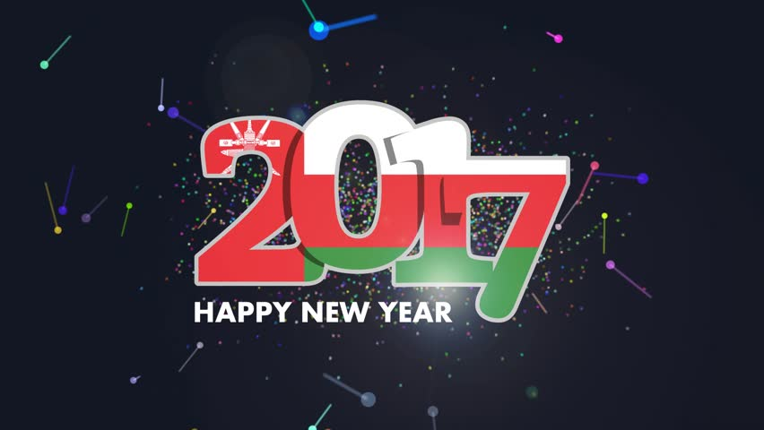 Year 2017 with Oman Flag pattern. Animation of lettering Happy New Year Design on white background. HD Video | Shutterstock HD Video #21724804