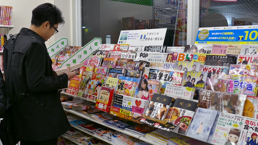 My Japan Vacation: Manga store by Mystic-Man on DeviantArt