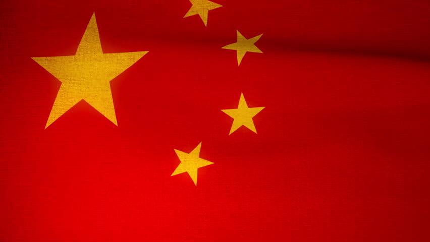 Chinese flag background loop