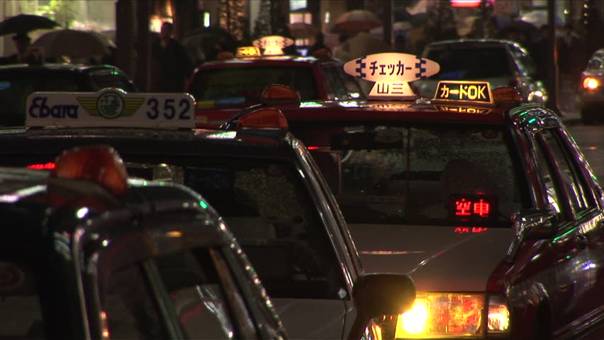 City with taxis in Tokyo Japan | Shutterstock HD Video #2414318