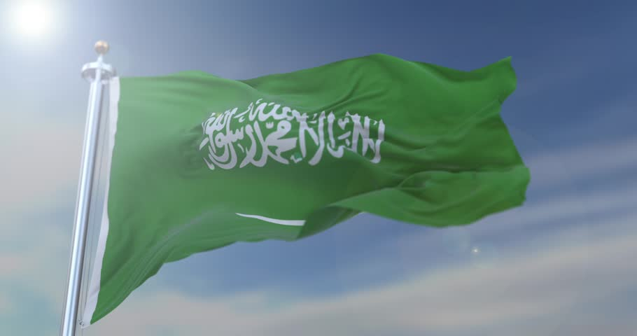 Amazing waving Saudi Arabian flag on slow motion. | Shutterstock HD Video #24470474