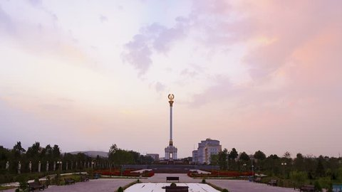 15 August 2014, Dushanbe, Tajikistan Tajikistan Emblem of with a diameter of 5 meters, mounted on 45-meter pedestal.
