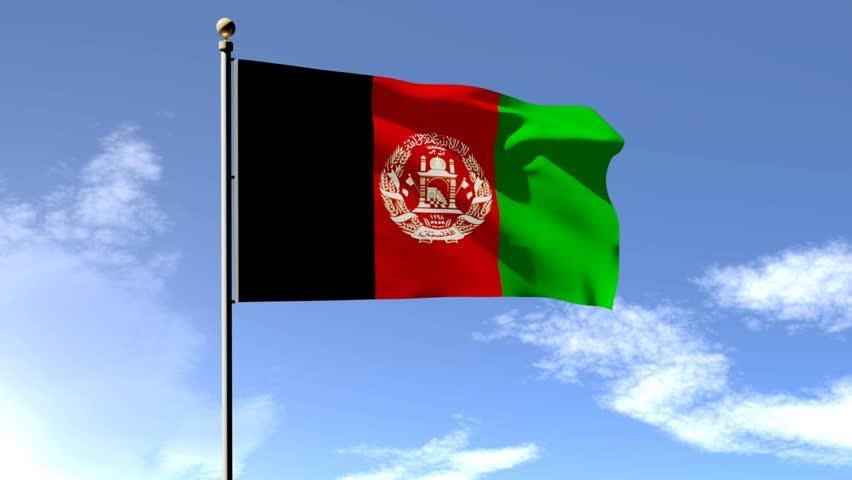 Afghanistan Flag Animation
