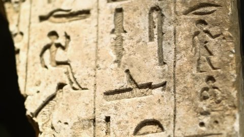 Hieroglyphics on Ancient Egyptian Stone Carving