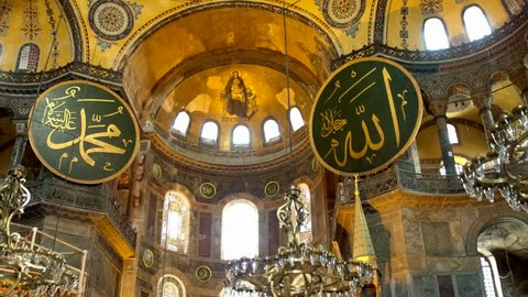 ISTANBUL - June 17: Hagia Sophia Museum on June 05, 2017 in Istanbul, Turkey. It is the fourth largest building in the world that was made as a church. 4K Interior video of Hagia Sophia