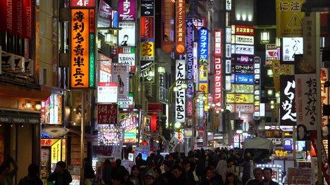 Tokyo. Japan, Tokyo, Shinjuku, Kabukicho entertainment district