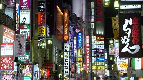 Japan, Tokyo, Shinjuku, Kabukicho entertainment district