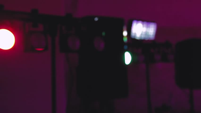 Blurred lights at a party | Shutterstock HD Video #29151394