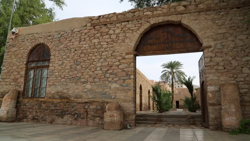 The House of Sheriff Hussein Bin Ali, 1917, near Aqaba fort in Jordan. Aqaba Castle, Mamluk Castle or Aqaba Fort, adjacent to the fort is archaeological museum. Aqaba - only coastal city in Jordan