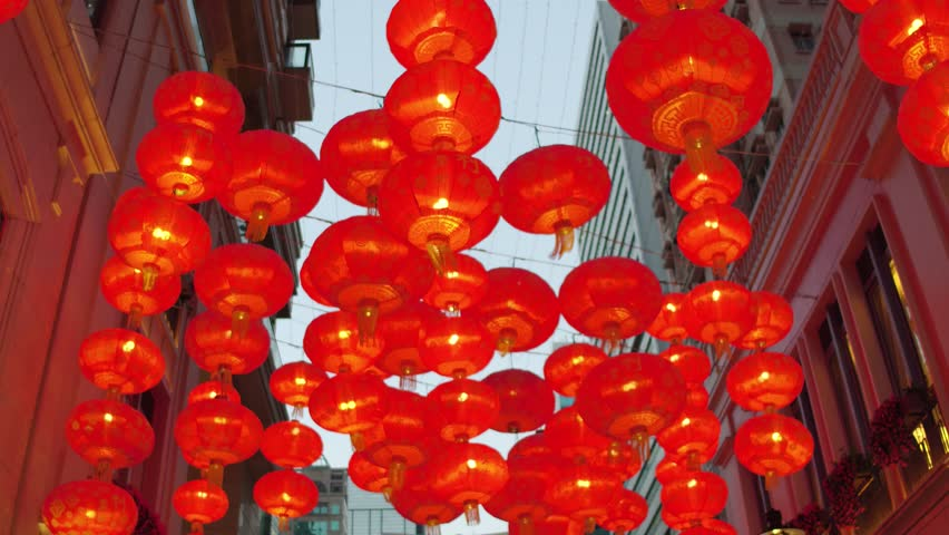 Chinese new year red paper latern decoration in Hong Kong city. | Shutterstock HD Video #30031024
