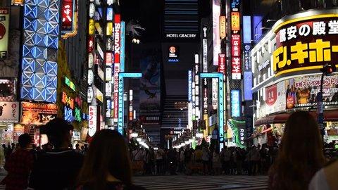 Shinjuku traffic and lights Tokyo August 12 2017